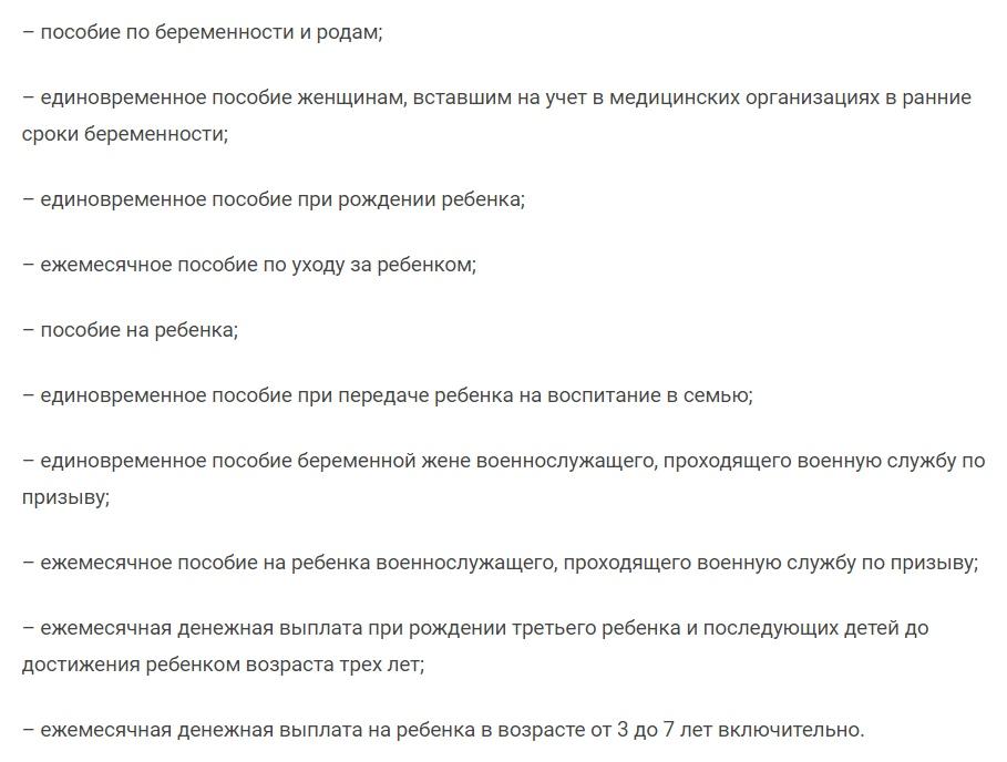 Социальные выплаты жителям Тверской области будут перечисляться на карту«Мир»