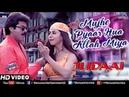 Anil Kapoor индийский клип очень очень крутой