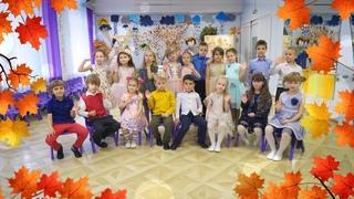 Праздник осени в детском саду. Видеосъемка утренника в детском саду в Санкт-Петербурге