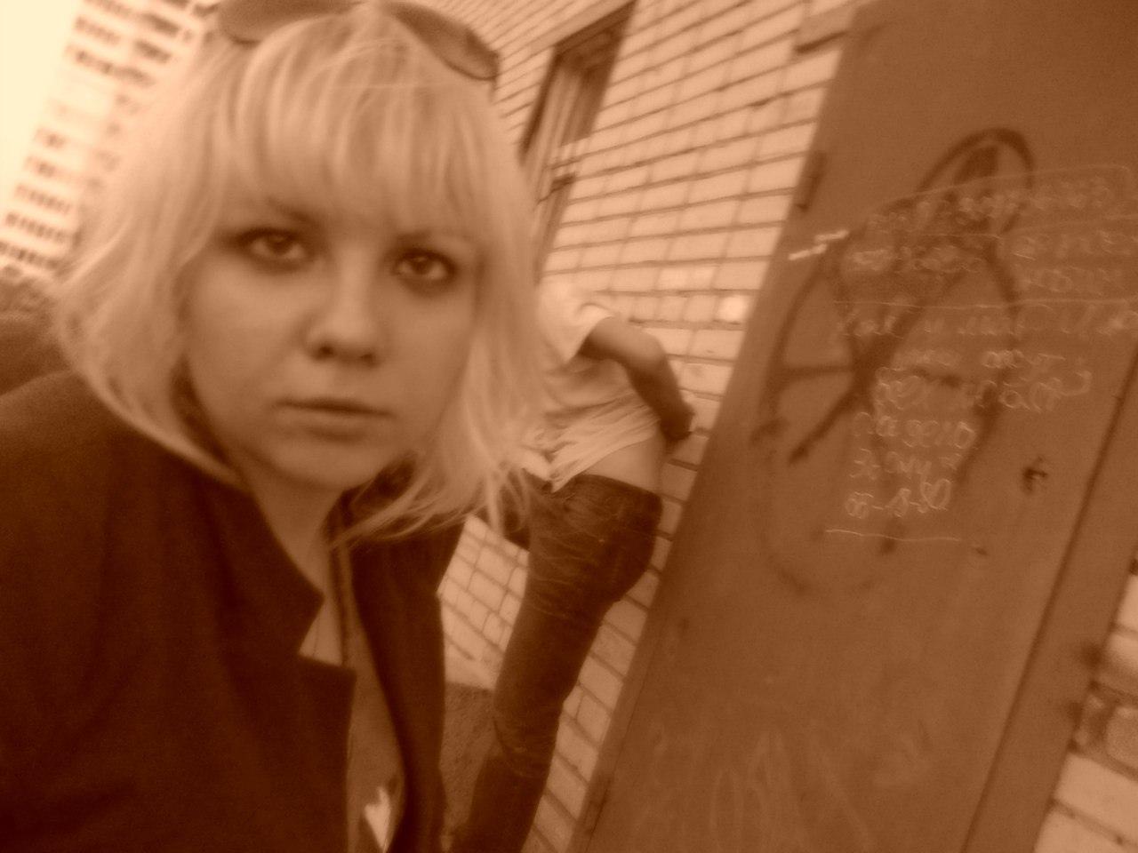 фото из альбома Саши Тоя №11