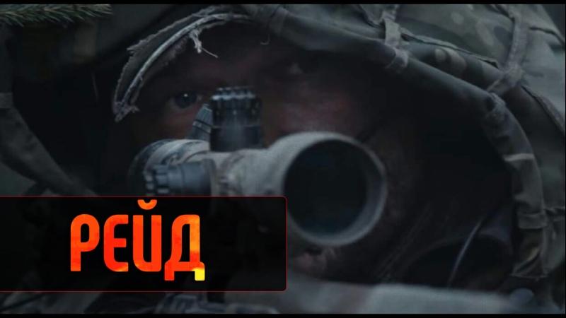 ★ Live: Escape from Tarkov. Raid. - ПОЛНАЯ ВЕРСИЯ HD | Рейтинг 10