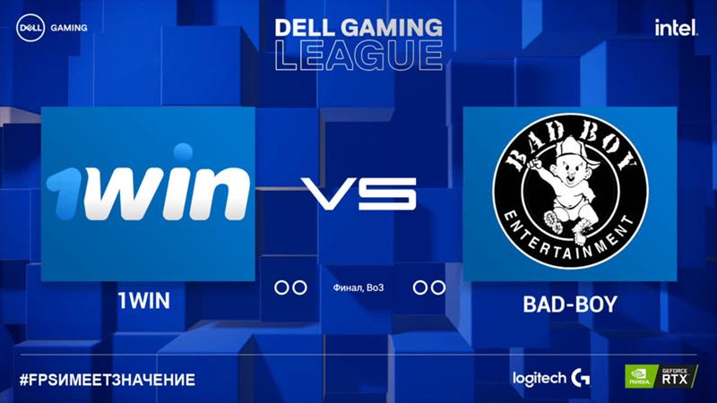 Dell Gaming League   1WIN vs BAD-BOY TEAM   Bo3 by Siberian & Phil McGrove   Финал Квалификации #2