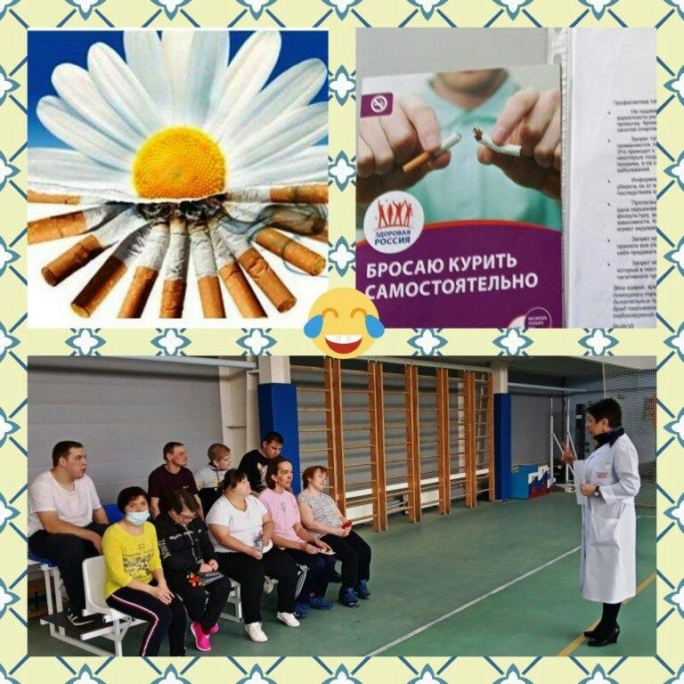 Воспитанникам Петровского филиала школы «РиФ» напомнили о вреде курения