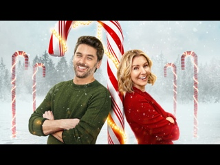 КАРАМЕЛЬНОЕ РОЖДЕСТВО (2020) CANDY CANE CHRISTMAS
