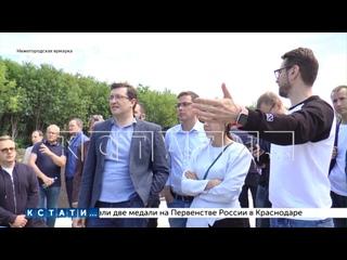 Глеб Никитин проверил ход подготовки города к празднованию 800-летия