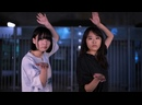 ~【たまきり】ナンセンス文学 踊ってみた【初コラボ】 - Niconico Video sm38650636