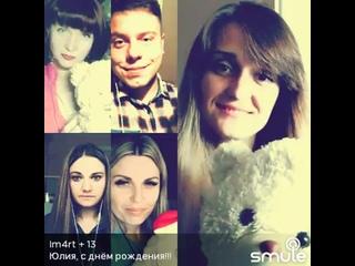 Юлия, с днём рождения!!! (Im4rt + KaTyuShka__)