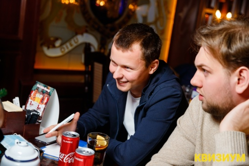 «10.01.21 (Lion's Head Pub)» фото номер 81