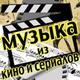 Russian Rap - Музыка Из Фильма Пятый Элемент Ост