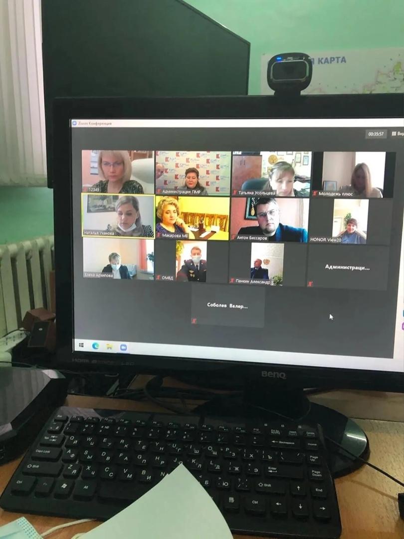 Состоялось заседание районной межведомственной антинаркотической комиссии