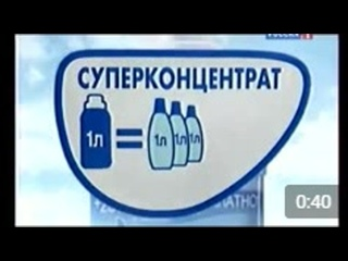 Реклама Lenor (2010) (3974)