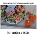 Вита Качурова фотография #11