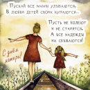 Таболич Галина | Москва | 21