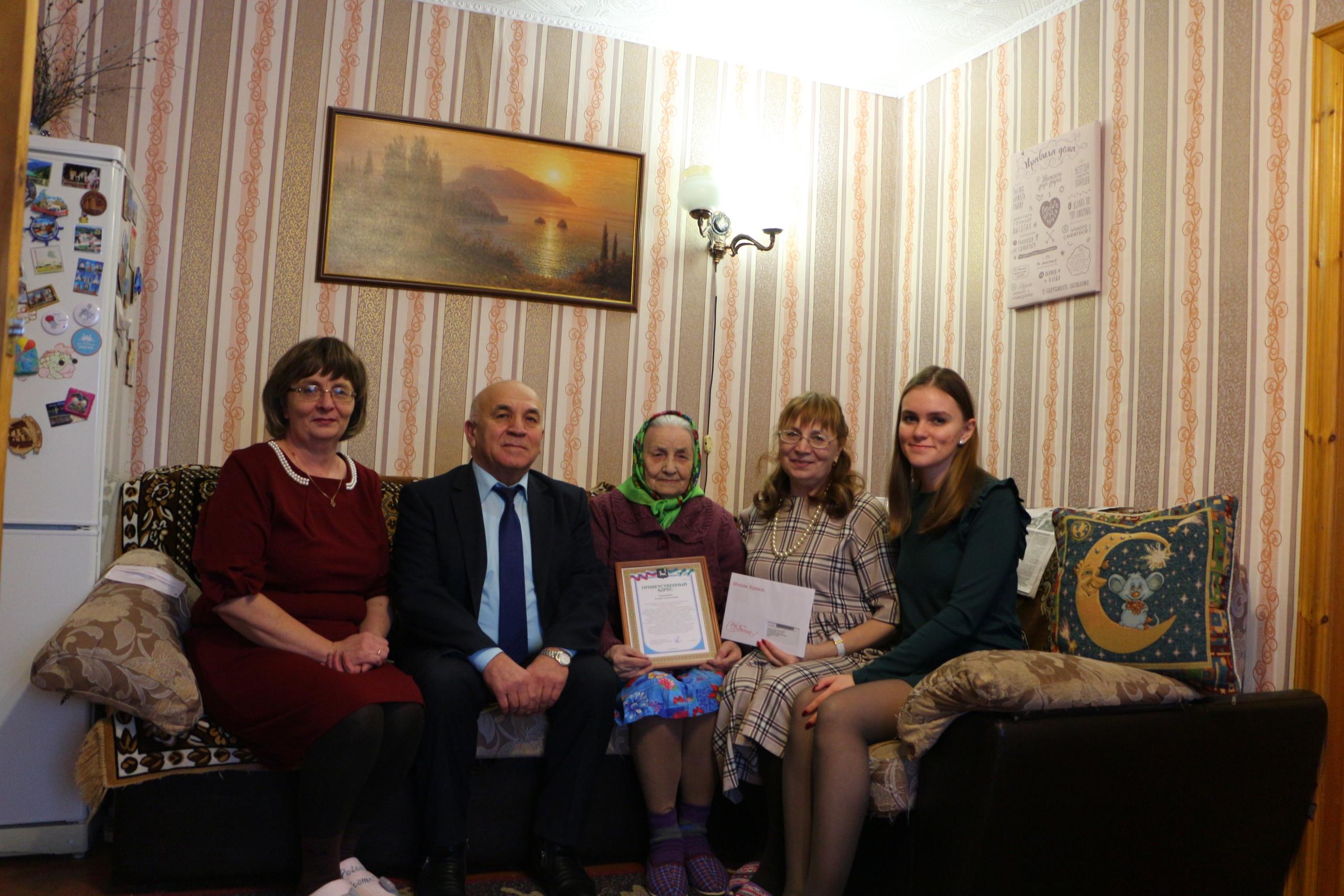 Долгожители Удорского района продолжают получать поздравления от Президента России