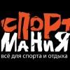 ГОРНЫЕ ЛЫЖИ www.sportmanya.com СНОУБОРДЫ