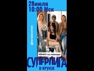 Video by Natalya Kashina