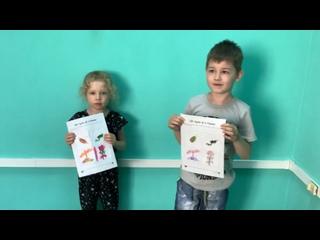 Видео от NEW YORK SCHOOL  Английский для детей  Иваново