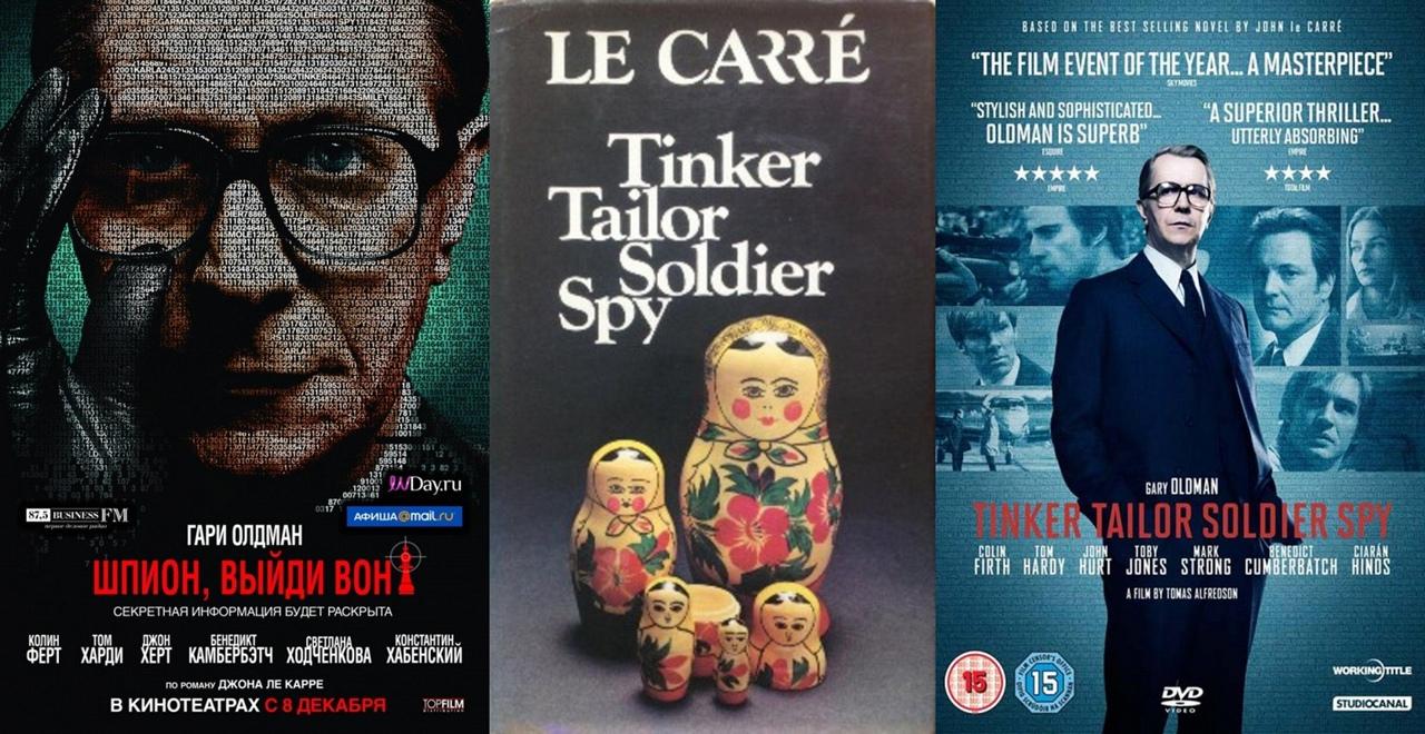 «Tinker Tailor Soldier Spy» 2011