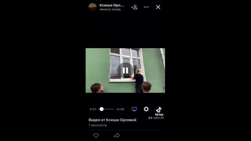 Видео от Софии Сёминой