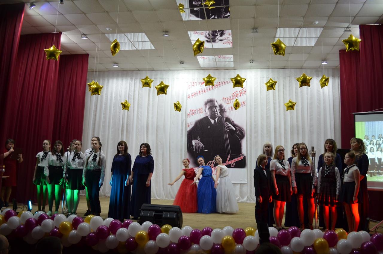 В Петровске отметили 101-ю годовщину со дня открытия детской школы искусств