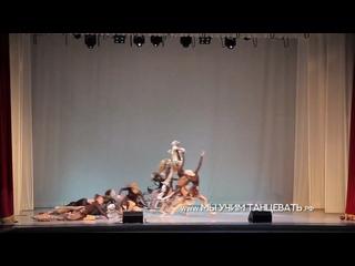 Video by Школа танцев  | MTI Dance School  |  Мурманск