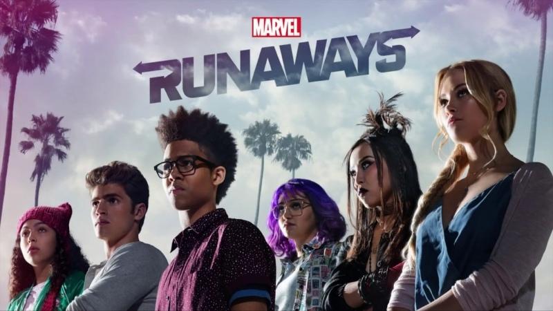 Беглецы 1 й сезон сериал 2017 2018 Runaways