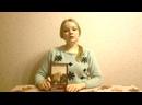 Буктрейлер к книге В. Короленко Дети подземелья