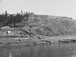 Горноправдинск в 1968 году. Знакомьтесь Салманов!