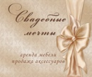 Персональный фотоальбом Евгении Голосовой
