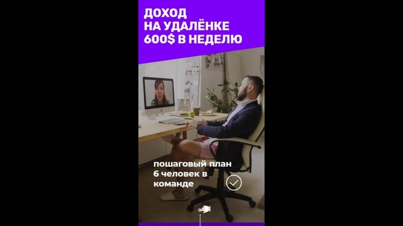 Видео от Zinaida Sushilina