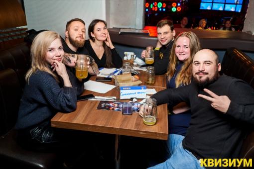 «09.01.2021 (Papa's Bar)» фото номер 145