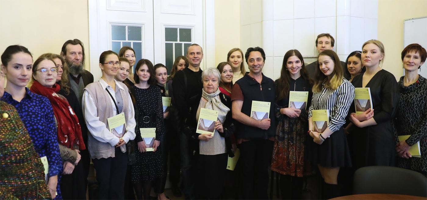 Студенты и преподаватели кафедры балетоведения