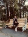 Персональный фотоальбом Inessa Nikolaevna