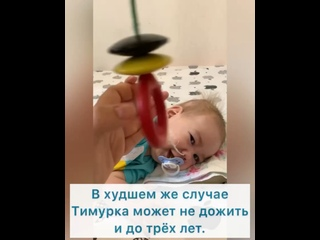 Видео от Машуты Афанасенко