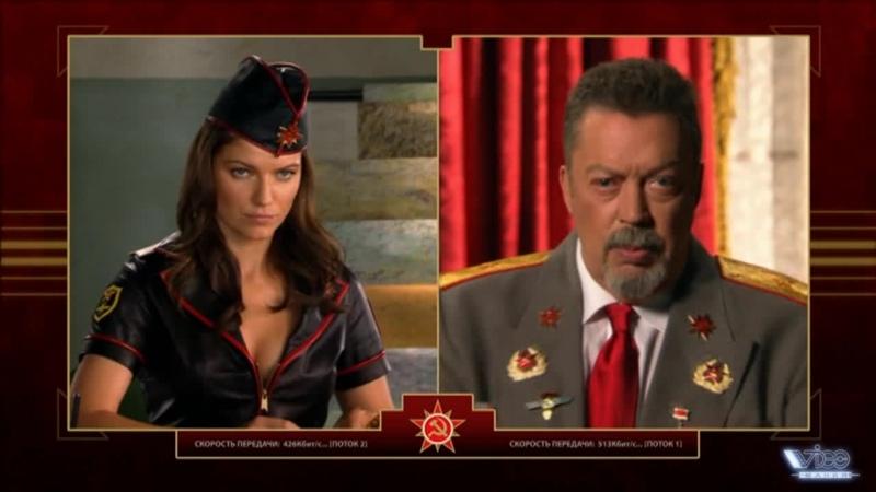 Command Conquer Red Alert 3 (декабрь 2008)