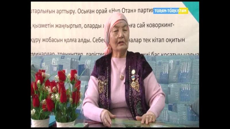Кентау қаласына 65 жыл Ақын сазгер Ж Бекшораева