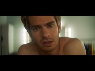 «Мейнстрим» Джии Копполы — американский трейлер — с 20 мая в кино