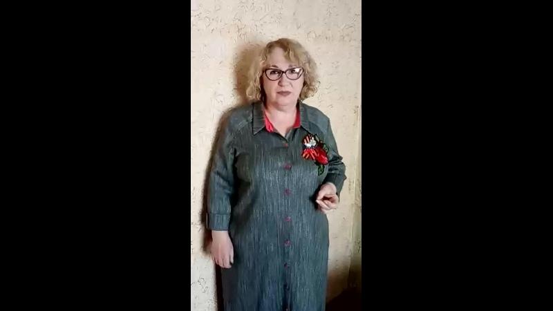 Видео-поздравление Ирина Сиротюк