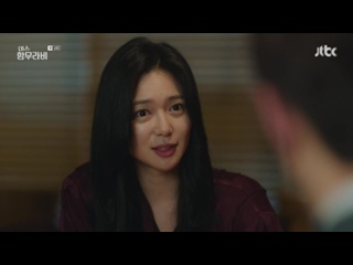 Мисс Хамурапи 6 серия  (Озвучка Храм Дорам)