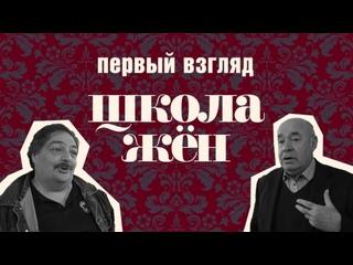 Дмитрий Быков и Михаил Швыдкой («YouTube. Театр Маяковского»)