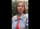 Видео от Алины Чичикиной