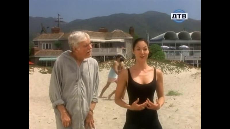 Диагноз Убийство 3 сезон 1 3 серии 1995