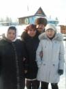 Фотоальбом Людмилы Башевой