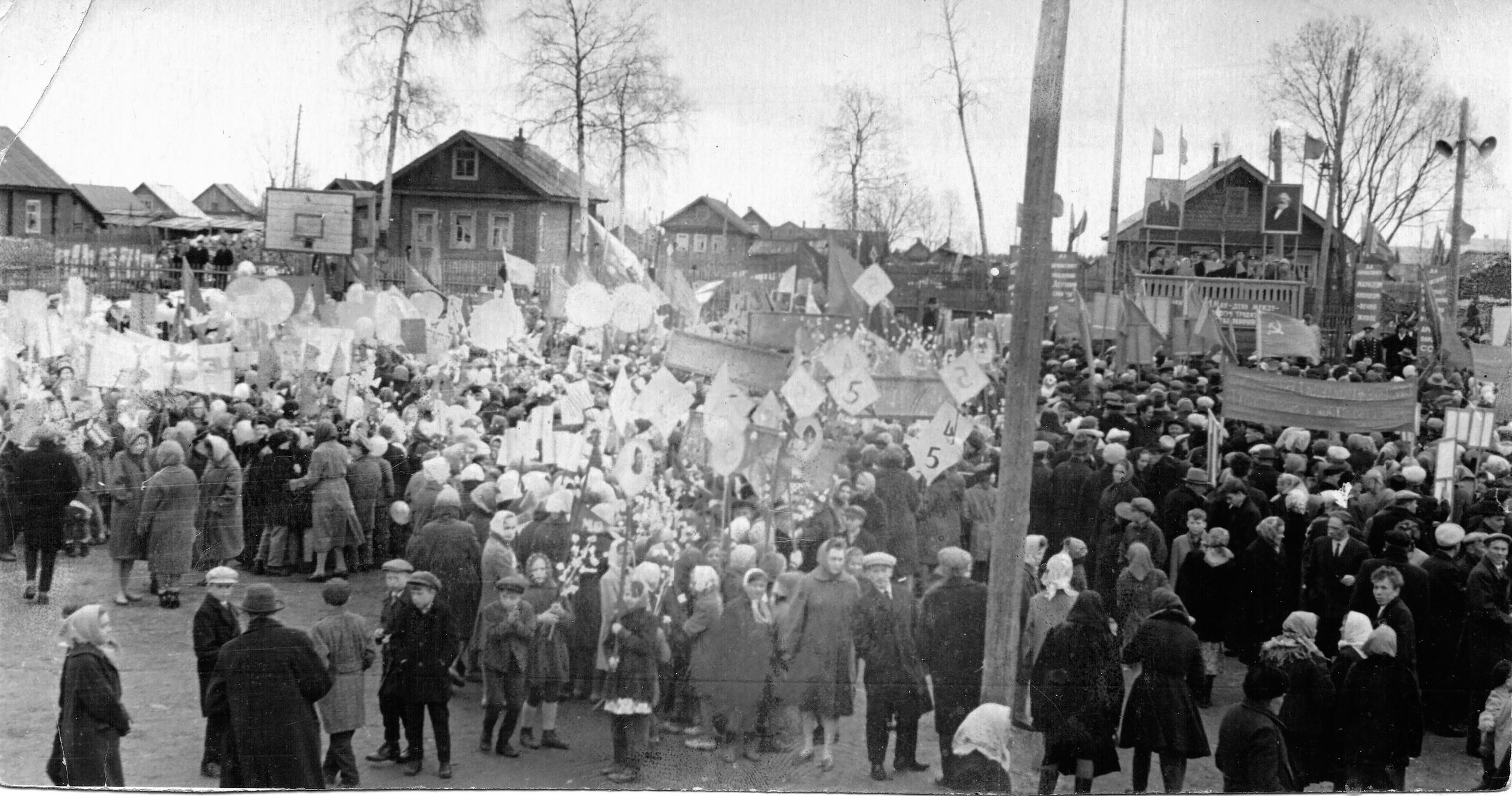 1 мая 1960-го года, п.Коноша, праздничный митинг