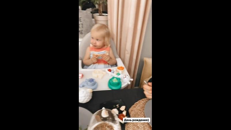 Видео от Кирилла Липая