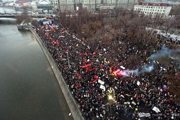 Митинг против фальсификации выборов в Госдуму 10 декабря ...