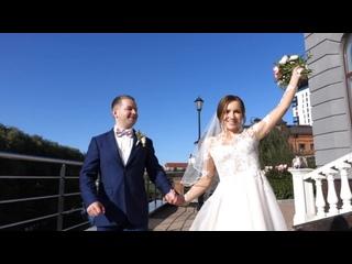 Классная Свадебная прогулка