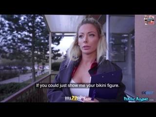Isabella Deltore Public Agent порно с русскими диалогами, озвучка, инцест, секс