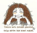 Личный фотоальбом Anastasia Serj