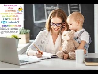 Кто займет ребенка дистанционными занятиями онлайн школа удаленного репетитора Уроки физики Услуги подготовка к английскому язык